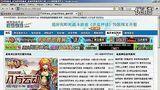 好玩的网页游戏,网页游戏排行榜www.98xsk.com,网页小游戏,3d网页游戏