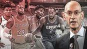 官方:戈贝尔新冠检测阳性NBA暂停本赛季比赛
