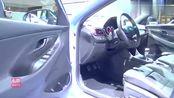 19款现代 i30,打开车门的那一刻,比高尔夫GTI都惊艳?