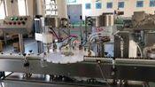 10ml西林瓶灌装轧盖机 精油灌装机 液体灌装轧盖机