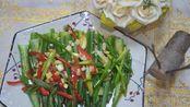 味道十足, 制作便捷, 秋葵这样做, 帮助消化又健胃, 给力!