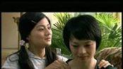 三个女人的秘密伊能静王亚楠叶青青郑雅文康俊龙仁龙高雅轩04