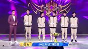 5v5:杜海涛队吕布急跳大封路,能否挽救败局?