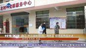 曲江:村干部村医上门测体温 排查发热症状者