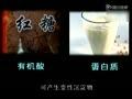 7种喝豆浆方式易中毒          弹窗  关灯