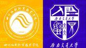 【R6成都高校联赛】S2第三轮 西南交通大学vs四川水利职业技术学院(补赛)