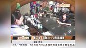 浙江宁波:广泛吸纳人才 户口迁移实施新政