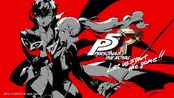 Persona 5 The Royal OST