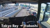 【连载】【长期更新】卡车老司机第人称驾驶126:在东京开斯堪尼亚R410,从东京湾到板桥