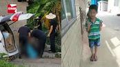 广西11岁失踪男孩找到,证实已遇害:遗体被砖头压住,没有穿衣服