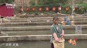 [远方的家]长江行(35) 碧水清泉带动一方产业