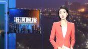 国考报名今开始:政策向基层倾斜 安徽省共招录617人