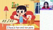 早安绘本:A hen and ten pens.-小学一年级-王宇