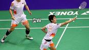 2018香港公开赛女双四分之一 杜玥,李茵晖vs波莉,拉哈尤