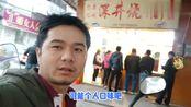 广西县城深井烧鹅老店,买14元做中式烧鹅拉面,适合懒人的快餐!