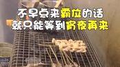 新口味系列:面包鸡、烘烤芝士榴莲、冬阴公卜卜贝,在线求地址