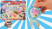 超能玩具白白侠乐园 第193集 玫瑰花艺师 胸花制作机玩具