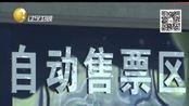 沈京7月增2对高铁 3小时58分就到