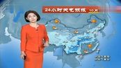 北方降雨又降温!中央气象台:未来3天,10月4日-6日全国天气预报