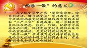 """中共民和回族土族自治县总堡乡党委书记马菊花""""微党课""""视频"""
