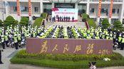 """【视频】漳州市公安局长一声令下 声势浩大打响春运交通安保""""第一枪"""""""