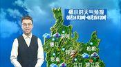 2017年6月13日贵州省铜仁市天气预报