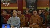 藏传佛教活佛查询系统上线:活佛信息网上可查