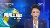 [视频]日本政府考虑推迟修改宪法解释