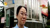 邵东市正式成立:撤县成立邵东市 年生产总值430亿增速全省第一
