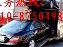 北京到厦门货运公司■D--<-<-<@87504985
