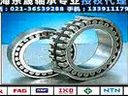 NACHI 2206K+H306轴承_NACHI2206K+H306轴承尺寸参数规格_NACHI轴承2206K+H306内外径厚