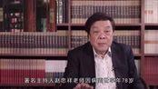 老艺术家赵忠祥去世享年78岁 称要把所有遗产给孙子