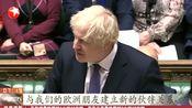 """英国议会下院原则上同意""""脱欧""""协议 以确保英国在明年一月底脱欧"""