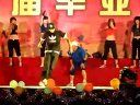 2010黑龙江八一农垦毕业典礼 DK FOREVER 街舞