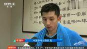 张继科直言:退赛跟腰伤无关,让国际乒联反思,为运动员鸣不公!