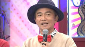吴宗宪: 台湾艺人自曝在大陆录制综艺, 制作场面堪比演唱会, 宪哥闻言失态