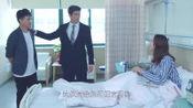 总裁得知宁夏住院无人看望,霸气出场,简直太贴心了!