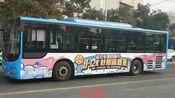 徐州公交46路工程学院——黄厂铺