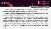 2021年上海大学上海电影学院会展与广告设计考研辅导机构能做什么