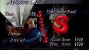 2. Devil may cry 3SE Vergil SS Mission2 Player - Schnee