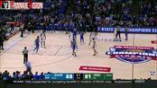 Jaren Jackson Jr. Michigan State vs Duke