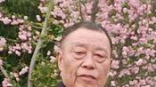 《黄山市老年大学第七届校园文化艺术节》演出节目主持人致辞,摄制:甜羊老罗-生活-高清完整正版视频在线观看-优酷