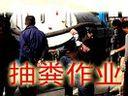 """3-04-04-09-03""""天津津南区环卫清理化粪池""""13651152056""""津南区污水管道疏通公司"""""""