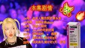 宅家喝波霸结果误机到深圳颁奖典礼上跳disco | 灯笼日记 EP.7