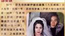 郑伊健被曝明www.5q2.net年完婚 七年魔咒终将破灭 120607