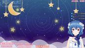 【月见_tsuki】2.19【画画?】给舰长画头像