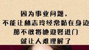 """45岁林志玲婚后变""""跟屁虫"""",言承旭给不到她的,Akir给了她"""
