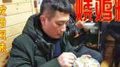 吃货成长计划:21块钱三叔在甘肃小县城,吃特色小吃,一碗不过瘾