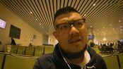 和空姐合影!中国留学生跨年夜回国20小时全纪录!祝大家新年快乐!(Daily Vlog 01/01/2019)