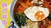 《请回答1988》正峰欧巴同款韩式拌饭+延边泡菜开箱
